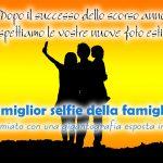 locandina selfie 2017 copia